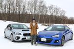 ドリキン土屋圭市がスバル雪上試乗を体験!