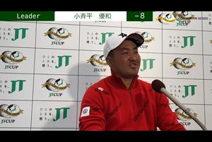 【男子ゴルフ】小斉平優和が通算8アンダーで首位タイに浮上!第57回ゴルフ日本シリーズJTカップ 2nd Round