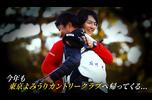 【男子ゴルフ】選手によるファンプロジェクト最新動画!第57回ゴルフ日本シリーズJTカップ