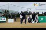 【男子ゴルフ】木下稜介、石川遼、香妻陣一朗のスタートホールティショット!第57回ゴルフ日本シリーズJTカップ 1st Round
