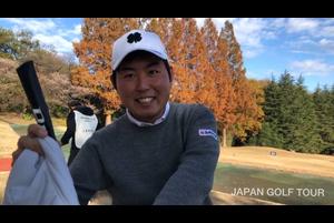 【男子ゴルフ】広報カメラによる練習場密着!第57回ゴルフ日本シリーズJTカップ 2nd Round