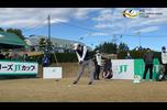 【男子ゴルフ】金谷拓実、石川遼、C・キムのスタートホールティショット!第57回ゴルフ日本シリーズJTカップ 2nd Round