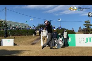 【男子ゴルフ】市原弘大、谷原秀人、池田勇太のスタートホールティショット!第57回ゴルフ日本シリーズJTカップ 2nd Round
