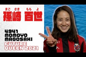 北海道出身の孫崎百世選手は地元にボートレースを広めるべく日々奮闘中!|ボートレース