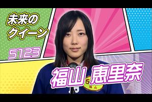 大学では軟式野球のピッチャー経験を持つ福山恵里奈選手!一走一走力を込める走りで初1着を目指す!! ボートレース