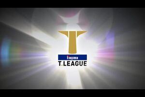 【Tリーグ 男子】11/21 KM東京vs.岡山|試合ハイライト