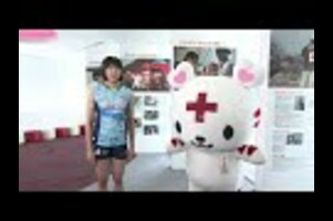 """新型コロナウイルス感染症の対策には、手洗いの実施や咳エチケット、マスク着用など、一人ひとりの予防が重要です。<br /> そこで、正しい手洗いなどを伝えることを目的に、日本赤十字社岡山県支部が啓発映像『ウイルスをブロック!~岡山シーガルズとハートラちゃんの正しい手洗い講座~』『ウイルスをブロック!~岡山シーガルズとハートラちゃんの正しいマスク着用・うがい講座~』を制作しました。<br /> 岡山シーガルズは制作協力として参加、背番号6番渡邊 真恵選手が日本赤十字社マスコットキャラクター""""ハートラ""""ちゃんと共演し、実際にうがいやマスク着用を実演して、人々に正しい感染症対策を訴えかけました。<br /> ぜひこの映像で紹介する正しいうがい・マスク着用・手洗いを実践して、ウイルス対策に取り組んでみて下さい!<br /> <br /> なお、本映像は国内だけでなく、国外に向けても正しいウイルス対策を伝えていくことを目的として英語字幕も付記されています。<br /> <br /> また、本動画は日本赤十字社岡山県支部のホームページでも紹介されていますので、あわせてご覧ください。<br /> <br /> 【日本赤十字社岡山県支部ホームページ】<br /> http://www.okayama.jrc.or.jp/wash_hands<br /> <br /> 制作:日本赤十字社岡山県支部<br /> 制作協力:RSK山陽放送株式会社、岡山シーガルズ<br /> 手洗い動画監修:岡山赤十字病院 感染管理室<br /> <br /> Virus Block!<br /> -How to wash your hand properly-<br /> prevension Measures against Coronavirus Disease"""