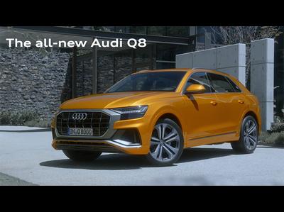 アウディ、新型SUVのQ8を発表(公式プロモーションビデオ)