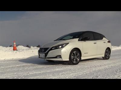 日産メディア向け雪上試乗会 公式映像(リーフ)
