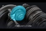 トヨタがギア付CVTや前後を完全に切り離せる4WDシステムなどを発表(公式プロモーションビデオ)