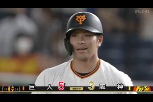 9/15【巨人vs阪神】6回裏 巨人が2点勝ち越し 1点奪い合う試合で巨人がリードを奪う