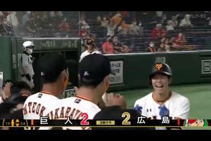 9/21【巨人vs広島】2回裏 松原が右中間へ2号本塁打を放ち同点に追いつく