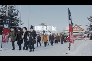 ◆ヴォレアス北海道◆【第3話「突貫」予告編】なぜ彼らは戦うのか | チーム密着ドキュメンタリー