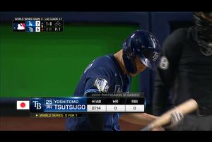 【MLB】9回裏 代打で出場し空振り三振に倒れる筒香 10/25 レイズvs.ドジャース