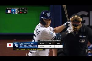 【MLB】8回裏 代打で出場しセカンドゴロに倒れる筒香嘉智 10/24 レイズvs.ドジャース