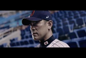 野球日本代表「侍ジャパン」トップチームの稲葉篤紀監督が出演するプロモーション映像を2019年、2020年に続き、今年も制作しました。<br /> <br /> これまで侍ジャパンはファンの皆様の応援を力に変えてきました。今度は侍ジャパンが日本を応援し、「1億人の円陣を組もう」というコンセプトのもと、映像化しました。<br /> <br /> プロ野球の球場では東京五輪開幕100日前の4月14日に開催する「結束!侍ジャパンナイター」から放映されます。アマチュア野球の各大会などでも順次放映予定です。<br /> <br /> ↓YouTubeチャンネル登録はこちら<br /> http://www.youtube.com/channel/UCMDvzyLEZqvm4xwLuZRzTGg?sub_confirmation=1<br /> <br /> 侍ジャパン公式SNSアカウント<br /> Twitter: https://twitter.com/samuraijapan_pr<br /> Instagram: https://www.instagram.com/samuraijapan_official/<br /> Facebook: https://www.facebook.com/samuraijapan.official<br /> <br /> 侍ジャパンオフィシャルサイト<br /> https://www.japan-baseball.jp/