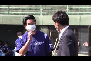 侍ジャパントップチームの首脳陣による春季キャンプ視察。4日(木)は沖縄県で行われている阪神タイガース、中日ドラゴンズのキャンプを訪問しました。<br /> <br /> ↓YouTubeチャンネル登録はこちら<br /> http://www.youtube.com/channel/UCMDvzyLEZqvm4xwLuZRzTGg?sub_confirmation=1<br /> <br /> 侍ジャパン公式SNSアカウント<br /> Twitter: https://twitter.com/samuraijapan_pr<br /> Instagram: https://www.instagram.com/samuraijapan_official/<br /> Facebook: https://www.facebook.com/samuraijapan.official<br /> <br /> 侍ジャパンオフィシャルサイト<br /> https://www.japan-baseball.jp/
