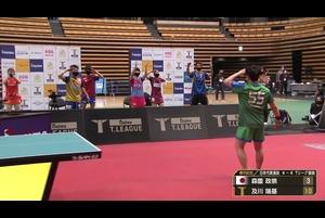 【ハイライト】日本代表選抜vsTリーグ選抜|2020 JAPAN オールスタードリームマッチ