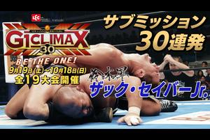 【新日本プロレス】ザック・セイバーJr. サブミッション 30連発!【30回目のG1CLIMAX】