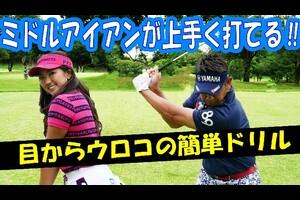 藤田プロミススポーツ④