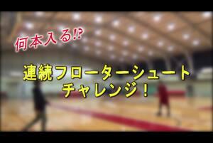 【テレビ東京】B.LEAGUE ALL‐STARGAME 2019<br /> 1月19日(土)27時15分放送!<br /> <br /> #7 篠山竜青(Ryusei Shinoyama)<br /> 川崎ブレイブサンダース<br /> PG/SG枠<br /> 2年連続2回目<br /> <br /> 【テレビ東京】1月19日(土)27時15分放送!<br /> いま日本男子バスケが超アツい!B.LEAGUEのオールスターたちが夢の競演!パワフルダンクや華麗な3ポイントシュートなど超絶スーパープレイ連発!<br /> <br /> <出演者><br /> 【解説】外山英明<br /> 【実況】原田修佑(テレビ東京アナウンサー)<br /> <br /> <出場選手><br /> 【B.BLACK】<br /> ■ファン投票枠(STARTING 5)<br /> 田臥勇太<br /> 渡邉裕規<br /> 馬場雄大<br /> ジェフ・ギブス<br /> ライアン・ロシター<br /> ■B.LEAGUE推薦選手枠<br /> 田中大貴<br /> ベンドラメ 礼生<br /> 川村卓也<br /> 城宝匡史<br /> 並里成<br /> アイラ・ブラウン<br /> ■SNS投票枠<br /> 岸本隆一<br /> <br /> 【B.WHITE】<br /> ■ファン投票枠(STARTING 5)<br /> 富樫勇樹<br /> 篠山竜青<br /> 金丸晃輔<br /> 大塚裕土<br /> ニック・ファジーカス<br /> ■B.LEAGUE推薦選手枠<br /> 桜井良太<br /> 白濱僚祐<br /> ギャビン・エドワーズ<br /> ダバンテ・ガードナー<br /> 宇都直輝<br /> 張本天傑<br /> ■SNS投票枠<br /> 水戸健史<br /> <br /> <試合会場><br /> 富山市総合体育館<br /> <br /> <番組HP><br /> https://www.tv-tokyo.co.jp/bleague-all-stargame2019/