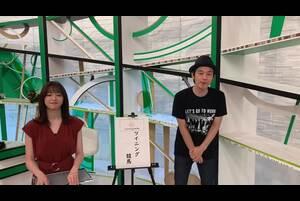 岩田康誠&望来騎手 親子対談SP!ローズSも大特集!ウイニング競馬【2020年9月19日】