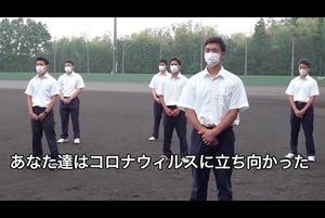 夏の甲子園大会が中止になったことを受け、神奈川の横浜隼人高校硬式野球部のミーティングが3ヶ月ぶりに開かれた。<br /> <br /> 榊原部長と水谷監督が3年生34人に「甲子園の代わりとなる試合を用意したい」と選手に呼びかけた。<br /> <br /> さらに水谷監督は「野球をやってきてたくさん学んだ事がある。仲間、チーム、家族を大切にする事、そして誰かが幸せになるために頑張るということ。技術の発表はできないけれど心の発表はできると思う」とメッセージを送った。<br /> <br /> ※この模様は6月7日(日)夜10時54分〜放送の「追跡LIVE!SPORTSウォッチャー」で放送予定<br /> <br /> 【追跡LIVE!SPORTSウォッチャー】<br /> テレビ東京:月~金曜夜11時58分/土曜夜10時30分/日曜夜10時54分<br /> BSテレ東:土曜深夜1時/日曜深夜1時45分<br /> <br /> Twitter:https://twitter.com/TVTOKYO_sports<br /> Instagram:https://www.instagram.com/sportswatcher/<br /> Facebook:https://www.facebook.com/tx.sportswatcher/<br /> <br /> 【テレビ東京スポーツ】<br /> 卓球、ソフトボール、競馬、野球、サッカー などメジャー・マイナー競技のスポーツ情報を発信。テレビ東京 独自の取材、現役選手・監督の貴重なインタビューなども随時掲載。<br /> <br /> ▼チャンネル登録よろしくお願いします▼<br /> https://www.youtube.com/tvtokyo_sports