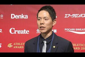 16日、日本陸連 アスレティックス ・アワード 2019表彰式が開催された。<br /> ドーハ2019世界陸上競技選手権大会の金メダリストで男子50km競歩の鈴木雄介(富士通)が2019年においてその活躍が最も顕著であった競技者に贈られる「アスリート・オブ・ザ・イヤー」を受賞した。<br /> 表彰後、鈴木が取材に応じた。<br /> <br /> <br /> 【テレビ東京スポーツ】<br /> 卓球、ソフトボール、競馬、野球、サッカーなどマイナーからメジャー競技のスポーツ情報を発信。テレビ東京独自の取材、現役選手・監督の貴重なインタビューなども随時掲載<br /> <br /> <追跡LIVE!SPORTSウォッチャー><br /> 月~金曜夜11時58分/土曜夜11時/日曜夜10時54分<br /> http://www.tv-tokyo.co.jp/sportswatcher/
