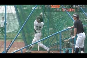 【ロッテ】リアルMAJOR!ドラフト2位ルーキー 佐藤都志也「打てる捕手」目指して今日もバットを振る!
