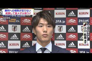 AFC U-23選手権 日本-カタール(15日)で1ゴールを決めたサッカー日本代表のFW小川航基が16日に帰国し、取材に応じた。<br /> <br /> <追跡LIVE!SPORTSウォッチャー><br /> 月~金曜夜11時58分/土曜夜11時/日曜夜10時54分<br /> http://www.tv-tokyo.co.jp/sportswatcher/<br /> <br /> 【テレビ東京スポーツ】<br /> 卓球、ソフトボール、競馬、野球、サッカーなどマイナーからメジャー競技のスポーツ情報を発信。テレビ東京独自の取材、現役選手・監督の貴重なインタビューなども随時掲載