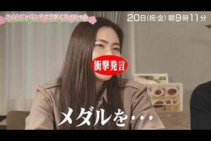 女子ホッケー日本代表に密着!「さくらジャパン サクラ咲くスペシャル」