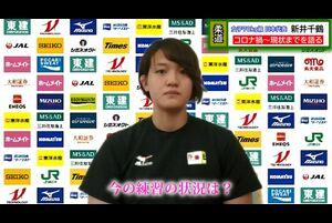 【柔道】女子70キロ級 東京五輪代表の新井千鶴「今を大事にして過ごしていきたい」