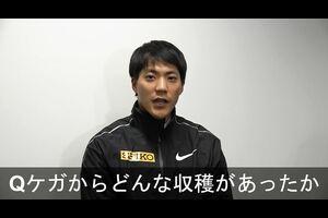 陸上100mで10秒00の記録を持つ山縣亮太(27)が年末に一時帰国し、取材に応じた。<br /> 山縣は今年6月に肺気胸のため日本選手権を棄権し、オリンピック前年の世界選手権を出場できなかった。<br /> 2大会連続オリンピック100mセミファイナリストの山縣は11月から3月まで米国・IMGで異例の長期合宿を組んでいる。<br /> <br /> <追跡LIVE!SPORTSウォッチャー><br /> 月~金曜夜11時58分/土曜夜11時/日曜夜10時54分<br /> http://www.tv-tokyo.co.jp/sportswatcher/<br /> <br /> 【テレビ東京スポーツ】<br /> 卓球、ソフトボール、競馬、野球、サッカーなどマイナーからメジャー競技のスポーツ情報を発信。テレビ東京独自の取材、現役選手・監督の貴重なインタビューなども随時掲載