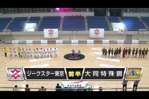 【ハンドボール】ジークスター東京 ホーム開幕戦 昨季2位相手に存在感も惜敗