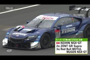 スーパーGT 第4戦 GT500クラス KEIHIN NSX-GTが優勝
