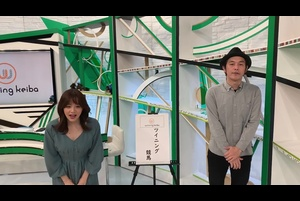 スクープ!神戸新聞杯で始動する無敗の二冠馬コントレイル 矢作調教師 福永祐一騎手を直撃|ウイニング競馬【2020年9月26日】