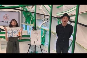 【セントライト記念】3着までに「菊花賞」への切符が与えられるトライアルレース|ウイニング競馬【2020年9月21日】