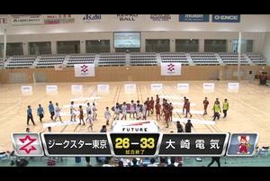 【ハイライト】ジークスター東京vs大崎電気|第45回日本ハンドボールリーグ 第4週 第1日