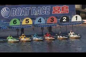 ボートレース宮島 G1宮島チャンピオンカップ 開設66周年記念