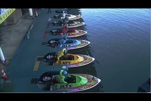 ボートレース浜名湖 PG1第9回クイーンズクライマックス