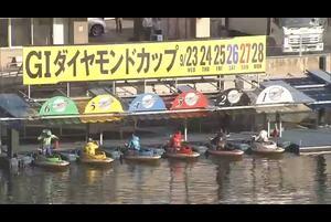 ボートレース徳山 G1ダイヤモンドカップ
