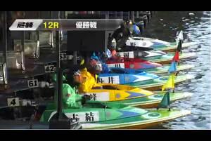 ボートレース尼崎 G1尼崎センプルカップ開設68周年記念