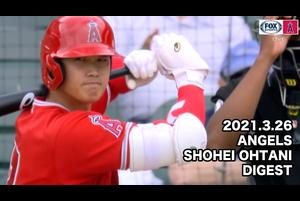 【SPOZONE MLB】<br /> 日本時間26日に行われたロッキーズ戦に出場したエンゼルスの大谷翔平選手の全打席全球ダイジェスト映像です。