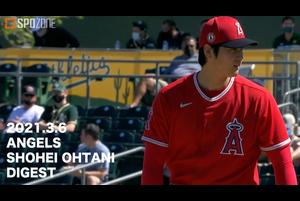【SPOZONE MLB】<br /> 日本時間6日アスレチックス戦に先発で今季初登板したエンゼルス大谷翔平投手の全打者投球ダイジェストです。