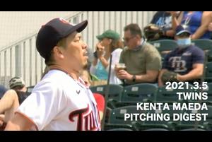 【SPOZONE MLB】<br /> 日本時間5日を行われたレイズ戦に先発出場したツインズ前田健太投手の全打者投球ダイジェストです。