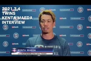 【MLB】ツインズ 前田健太 MLB Network インタビュー 3.4