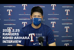 【SPOZONE MLB】<br /> 現地24日に行われた練習後のレンジャーズ 有原航平選手のオンラインインタビューです。
