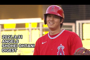 【SPOZONE MLB】<br /> 日本時間30日に行われたドジャース戦に先発出場したエンゼルス大谷翔平選手の試合後インタビュー映像です。