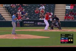 【MLB】エンゼルス 大谷翔平 第2打席は特大犠牲フライ vs.マリナーズ 3.8