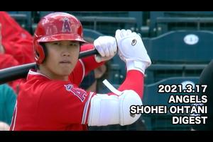 【SPOZONE MLB】<br /> 日本時間17日に行われたインディアンス戦に出場したエンゼルスの大谷翔平選手の全打席全球ダイジェスト映像です。